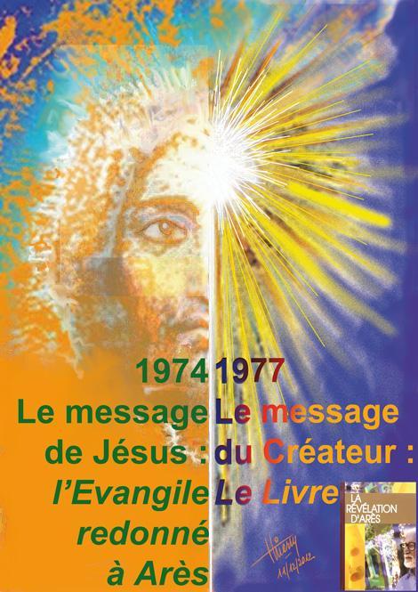 """""""l'homme Jésus n'est pas Dieu, c'est le Christ Qui est Dieu, c'est Moi né de Jésus, né de Marie."""" (Evangile donné à Arès 32/2)"""